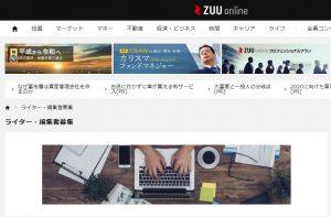 zuu online